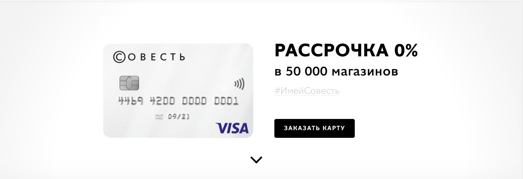 Возьму в долг под проценты у частного лица в москве под расписку срочно