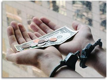 Ответственность за неуплату кредита банку прекращение банкротства в связи с погашением долга