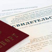 Как восстановить утерянные документы на квартиру?5c61f9406b2b5
