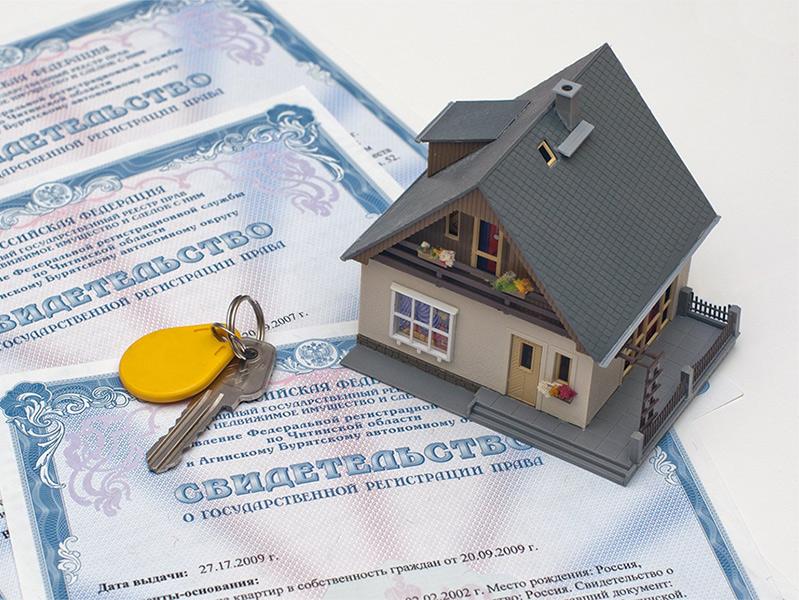 Образец свидетельства о правах на недвижимость5c61f942d6bb6