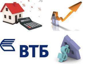 Документы на реструктуризацию долга по ипотеке в ВТБ245c61fad664345