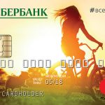 Дебетовая молодёжная карта VISA от «Сбербанка»5c61faf5a1909