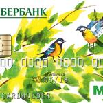 Дебетовая пенсионная карта Сбербанка МИР5c61faf656071