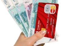 процент за снятие наличных с кредитной карты5c61fd482e1d7