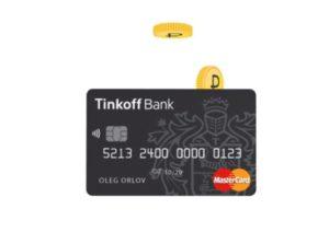Снять деньги с карточки Тинькофф5c61fd52de30f