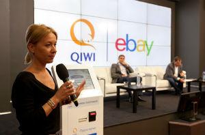 Один из крупнейших интернет-аукционов eBay предлагает своим клиентам немало возможностей оплаты5c6201d891b93