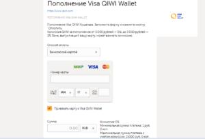 Привязка карты к Киви даёт возможность не только упростить перевод5c6202656dbdf