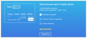 Для тех, кто не любит пользоваться услугами посторонних сервисов существует способ, как перевести деньги с PayPal на кошелек Яндекс.Деньги напрямую5c621c822ea23