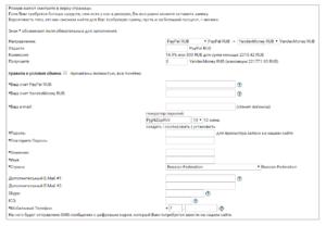 На разных сайтах требования отличаются5c621c82eccf0