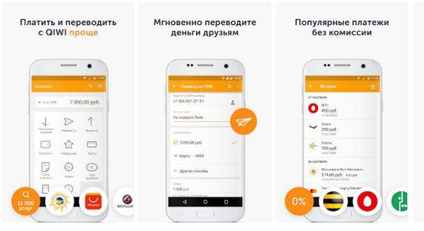Киви кошелек для смартфонов5c8604483fffb