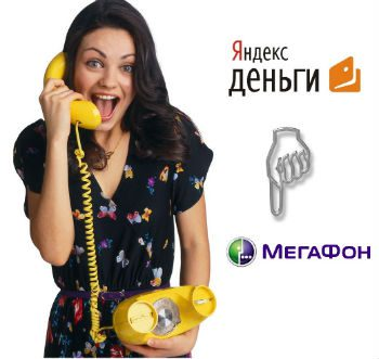 Компания Мегафон – ведущий поставщик мобильной связи в России5c8690ecde5e4