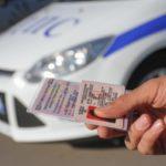 замена водительских прав с 1 ноября 2019 года 5c6220907d955