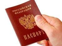 займы наличными по паспорту5c6221e68a2d3