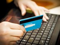 как оплатить коммунальные платежи через госуслуги5c62225b48920