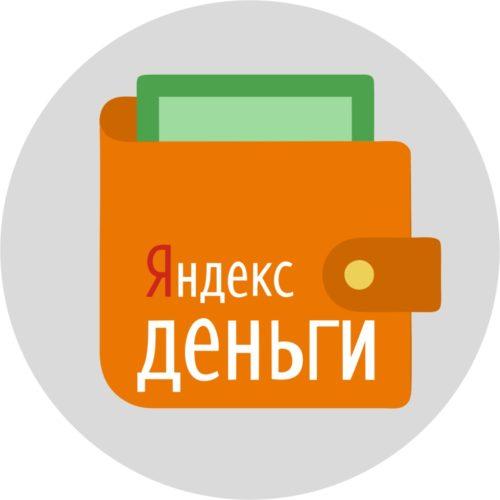 Логотип в кружке5c88d170b4633