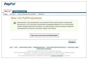 У новых пользователей сервис запрашивает личную информацию сразу же при регистрации5c89884b267b5