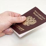 Помощь в получении паспорта5c622bee193a7