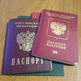 что нужно чтобы поменять паспорт после замужества5c622bf0cc8cf