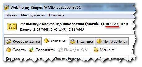 BL WebMoney5c624efd99bf8