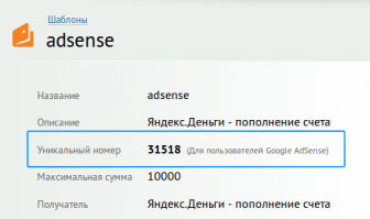 adsense5c96a934b65cd