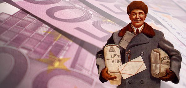 money5c97605913aac