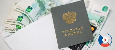 Оформление золотой дебетовой карты ВТБ 24 доступно для любого клиента банка. Довольно часто ее выбирают для перечисления зарплаты, так как она представляет своему владельцу ощутимое число бонусов и привилегий.5c62536c2ed72