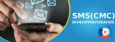 От подключения пакета услуг можно отказаться, но тогда потребуется отдельно подключать sms-информирование и оформлять доступ в ВТБ-Онлайн.5c62536f2615d