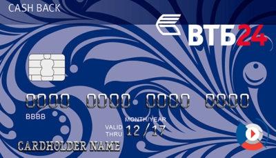 Золотая карта ВТБ Коллекцияи любая другая премиальная являются именными, поэтому потребуется некоторое время на ее выпуск (печать) и доставку.5c6253738b47f