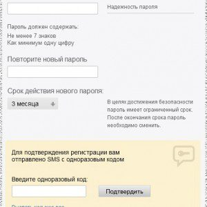 ввод пароля5c97d097b8e18