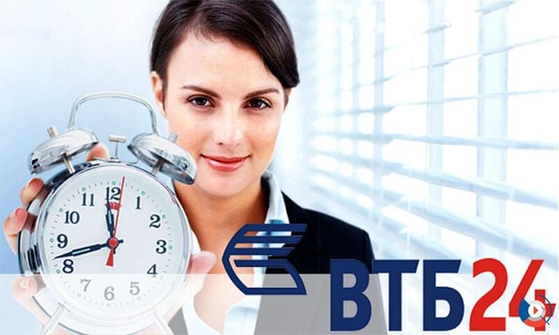 ипотечный бонус втб 24 отзывы5c984f23843b5