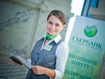 У граждан РФ возникает вопрос, как с Киви перевести на карту Сбербанка деньги, и сделать это с минимальной комиссией5c6259ad9ab9d