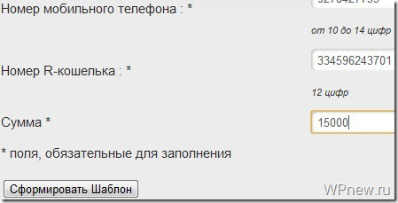 Шаблон5c625b269e7b8