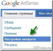 Google Adsense5c625b290c03c