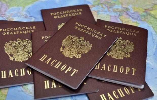 Паспорта РФ5c625b45e1eb8