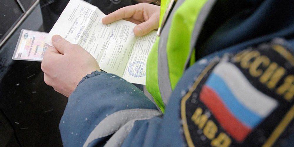 Получен штраф – алгоритм действий водителя5c99301b92303