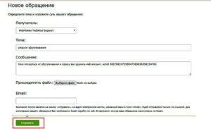 такая процедура, как удаление в Вебмани профиля, стала недоступной5c994c3b993d9