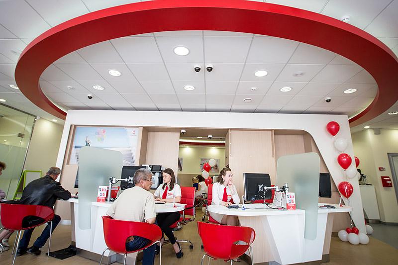 Альфа-Банк офис5c625f2e0e7f7