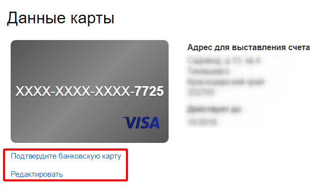 Редактирование карты5c9a9dcbd1066