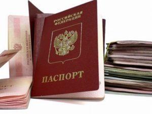 Как сменить фамилию в паспорте по собственному желанию5c9ac7e2002f1