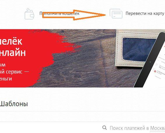Пополнение банквских карт МТС Банка со счета мобильного МТС5c9b548f6f5b1