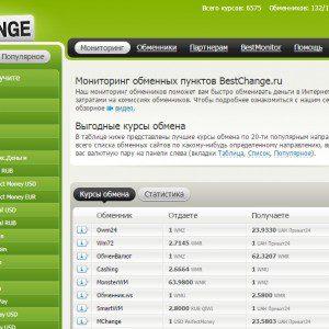сервис bestchange5c9c196a1a766