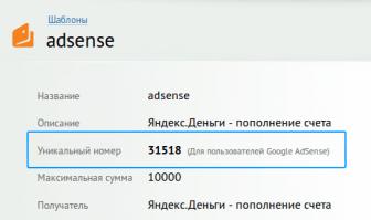 adsense5c9c43a769d20