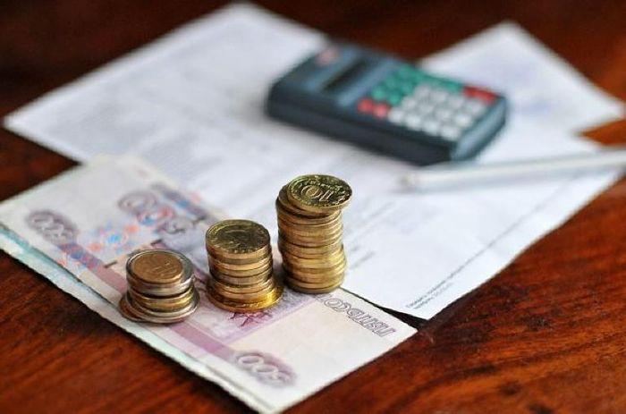 Кто не имеет право оформить субсидию на оплату коммунальных услуг5c62673fbc27d