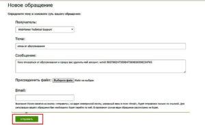 такая процедура, как удаление в Вебмани профиля, стала недоступной5c626b2f7d561