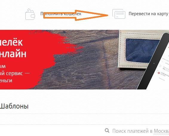 Пополнение банквских карт МТС Банка со счета мобильного МТС5c626bed03022