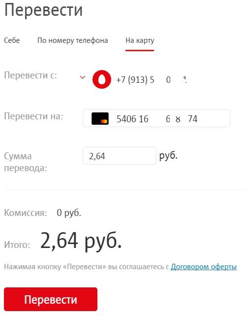 5c626bed988d4