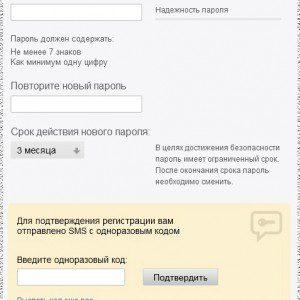 ввод пароля5c9dcd69e58fb