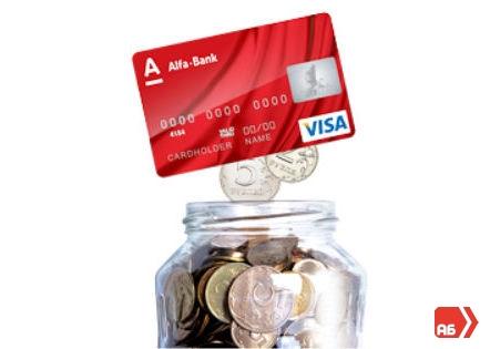 Накопительный счет Альфа-Банк5c626e6ca51ff