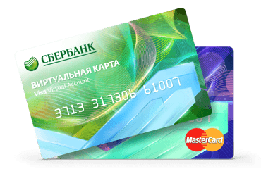 Виртуальные карты Visa и Master Card5c9eae72a8b67