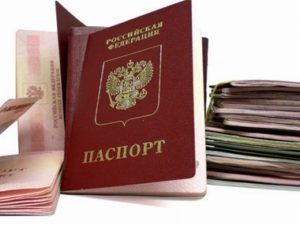 Как сменить фамилию в паспорте по собственному желанию5c9ebc71b605b
